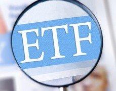 ETF-ide sünd ja turu areng